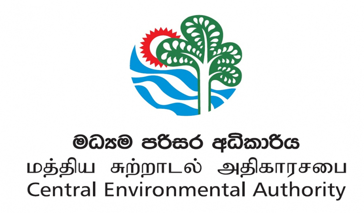 Cea Approved Biodegradable Wrapping Sheets Bags To Market Lankapuvath